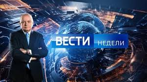 ТеплЭко в программе Вести Итоги недели