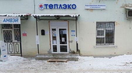 Новый фирменный магазин во Владивостоке