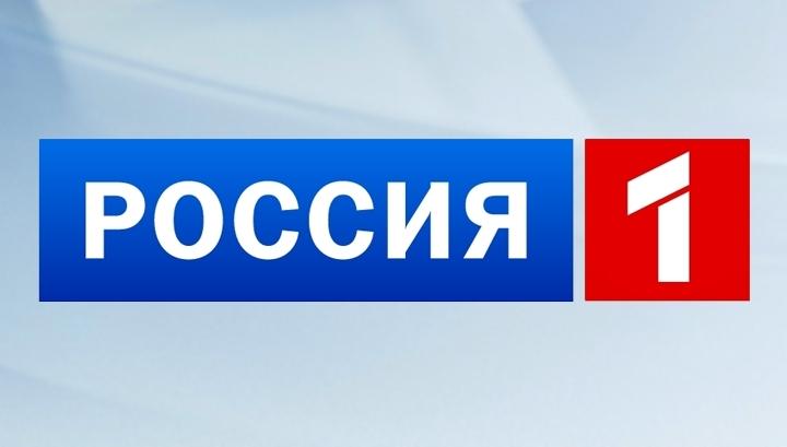ТеплЭко на телеканале ВГТРК Россия 1