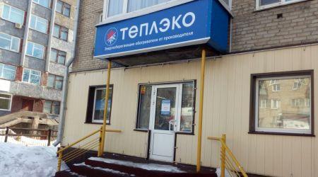 Фирменный магазин в Ростове