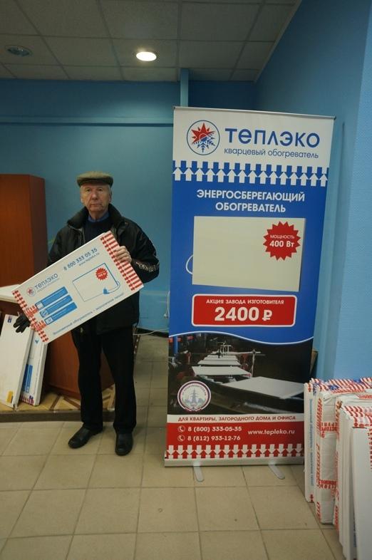 Теплэко В Красноярске Адреса Магазинов